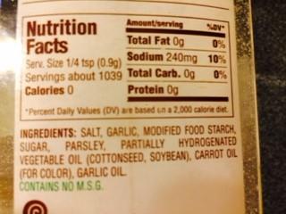 4th ingredient: SUGAR